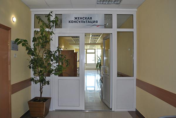 Стоматологическая поликлиника лобня сайт