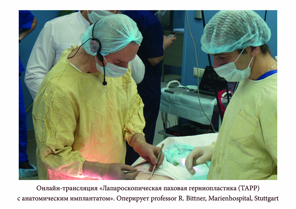 Новозыбковская больница сайт