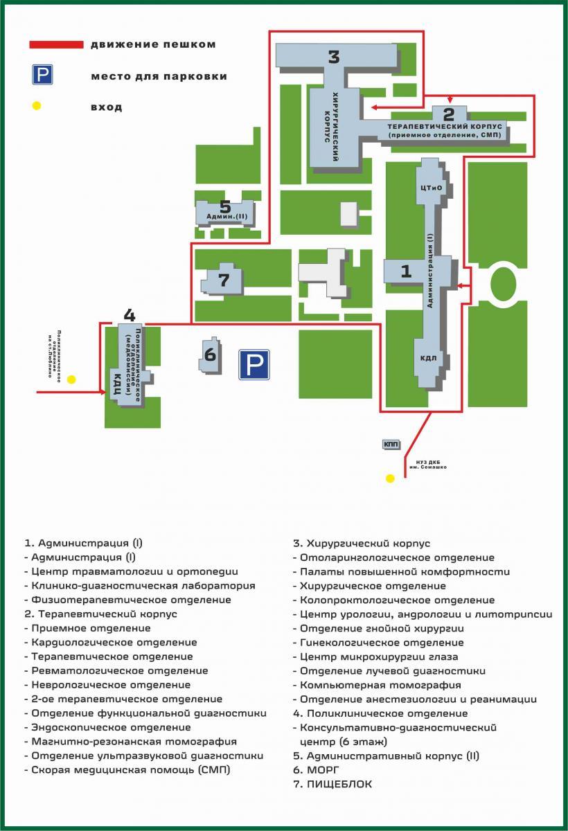 Ортопедическое отделение в структуре стоматологической поликлиники