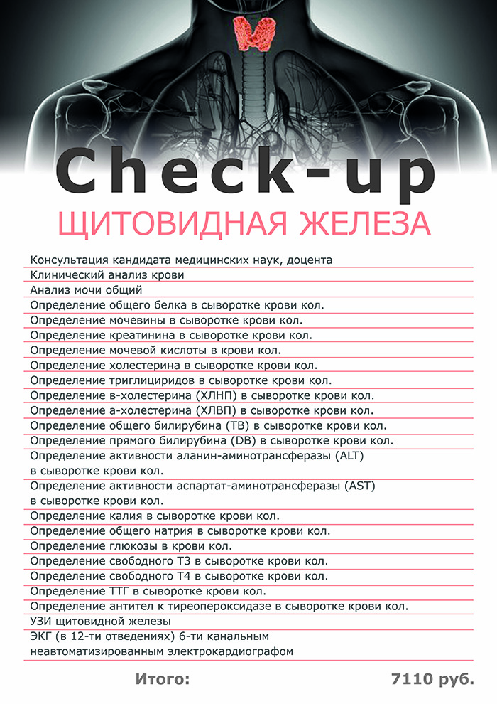 93 поликлиника красное село регистратура телефон