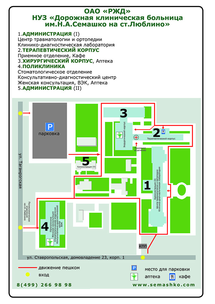 Калининград клиника медэксперт адреса