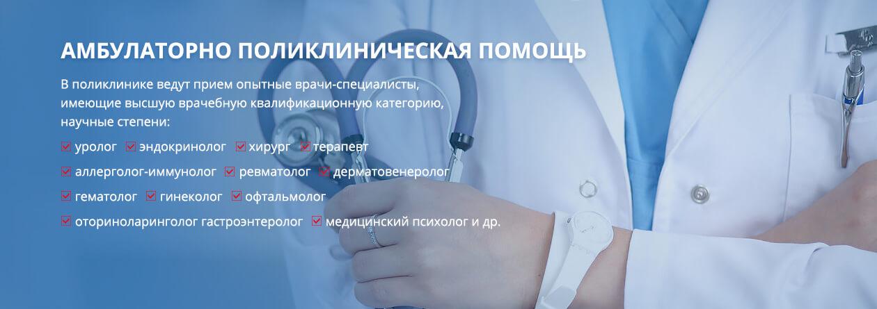 Медицинская книжка в Москве Северное Чертаново люблино
