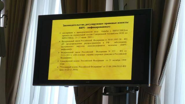 Нуз дорожная клиническая больница ржд иркутск